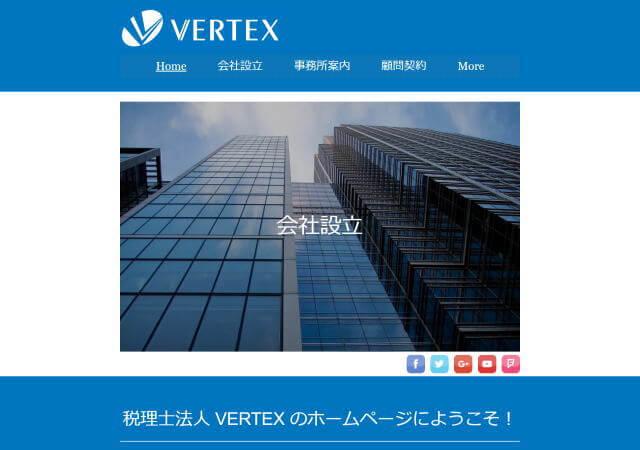 税理士法人 VERTEX(東京都八王子市)