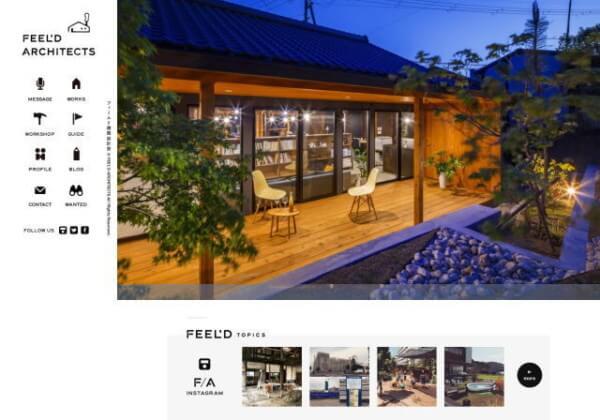 フィールド建築設計舎のホームページ